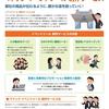 マドック イベントツール 制作サービス【ブランド構築】