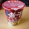 セイコーマート 『煮干醤油ラーメン』