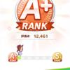 5/5「A+ランク」【ウマ娘】