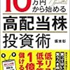 6958・日本CMK