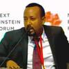【祝】ノーベル平和賞 エチオピア アビ―首相が受賞 (私とエチオピアのかかわり)