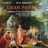 """オーボエ奏者アレクセイ・オグリンチュクの新録音はモーツァルトの""""グラン・パルティータ""""とベートーヴェン!"""