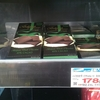 【業務スーパー】ハイカカオダークチョコレート カカオ85% 100g(税込192円)