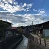 岐阜県観光大使の思うこと~西日本を襲った大雨災害、日本の災害、シェアしてほしいな。~