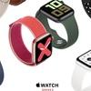 【AppleWatchレビュー】アップルウォッチを1年3ヶ月ほど使用してみて。地味に便利な機能紹介。