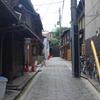 膏薬辻子(こうやくのずし)、京都神田明神、化粧水(けしょうのみず)