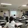 令和元年2019年長崎大学歯周歯内治療学分野特別講義@福岡歯科大学准教授 吉永先生