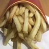 ♪パラッパッパパー!マクドナルド『マックフライポテト』を食べてみた!