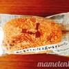 ローソン マチノパン 肉の旨みとスパイス広がるカレーパンはカレーがたっぷり!