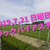 2019,7,21 トラックバイアス予想 (福島競馬場、中京競馬場、函館競馬場)