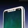 新型iPhoneはiPadやMacと製品体系や名称を統一して出してほしい
