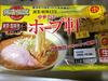 ホープ軒の袋麺と鶏モモにんにく醤油煮