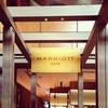 ホテル ハイティー: Singapore Marriott Tang Plaza Hotel