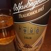 コストコのノンアルコールビール