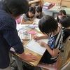 ファミリースクール④ 3年生:きれいな模様のコマを作ろう