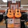Yokoyama-Guitarsコーナー、リニューアルしました!