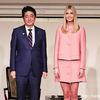 イヴァンカ・トランプ(が関わった)基金への日本政府による57億円拠出(の語られ方)について