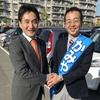 藤野やすふみ衆議院議員(日本共産党)の私の応援演説