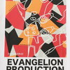 シン・エヴァンゲリオン劇場版を観に行きました!(ネタばれはありません)エヴァのTシャツが欲しくなった話。