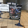 9/15 METAL WEEKEND 2019 at Zepp Divercity