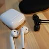 【プチレビュー】W1チップ搭載のカナル型Bluetoothヘッドフォン「BeatsX」が届きました。