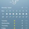 天津の初雪