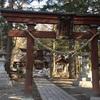 【御朱印】岩手県 住吉神社