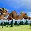 巨大な龍が目を引くドラゴン寺!?(天龍公園)■スパンブリーショートトリップ(2)