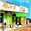 「沖縄の歌」のアルバム聴いて『私の好きな沖縄の歌』プレイリストを作ろうネ!第4弾<2>「さよならの夏」/きいやま商店
