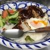 【モコズキッチンレシピ】ロコモコ丼の作り方を真似したら神秘的な美味さだった!!