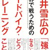 4/1 Kindle今日の日替セール