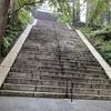 比叡山延暦寺は凄くないとこも凄い