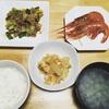一汁三菜の夕ご飯