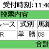 2018/09/23(日) 4回中山7日目 9R 芙蓉S 芝2000m(C)