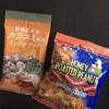 100円ショップのナッツコーナーは糖質制限中必見!