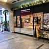 パリっ子の定番ベーカリーカフェが日本にもあります。