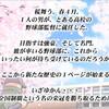 パワプロ2020「転生・OBなしで栄冠ナイン2 1年目を流しで」【プレイ日記】