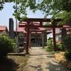 【御朱印】青森県 出雲神社