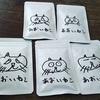 『青猫紅茶画廊』スタートいたしました!