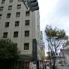 名古屋観光に便利な安いホテル。ナゴヤドームも近い!