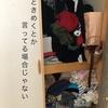 こんまりこと近藤麻理恵が「ときめく商品」を売るECサイトを開設!