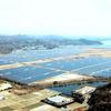増え続けている太陽光発電所。ここ半年で増えたメガソーラーまとめ。