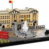 9月2日発売!レゴ アーキテクチャーからバッキンガム宮殿 21029、アメリカ合衆国議会議事堂 21030 が新登場!