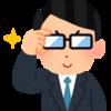 【早稲田理工英語】(英語で稼ぎたい人向け)オススメの解き方!