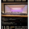 出雲市立第三中学校 第42回オータム コンサート