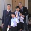 ☆598鐘目『原作者へ届け!映画「河童のクゥと夏休み」の想い!原作者 ...