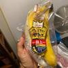 やっぱりなんやかんや言って1房297円のバナナはウメェや