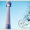 0212-0213 GROAN OF DIPLOSOMIA02 神奈川県民ホール2days