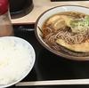 そばはいいねぇ。そばは心を潤してくれる。日本の生み出した文化の極みだよ。(そばよし/立ち食いそば/中央区日本橋)