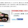 伊豆高原で海の幸を食べるなら、ランチも満足、本家鮪屋